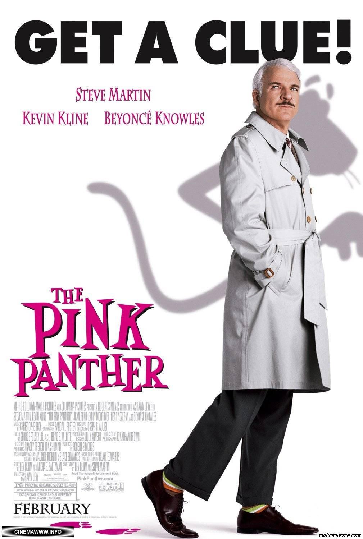 Смотреть розовая пантера 25 фотография